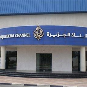 بالصور.. قناة الجزيرة تسيء للملك سلمان وتعتذر!