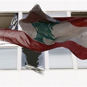 الدولة اللبنانية تفاوض الاشباح!