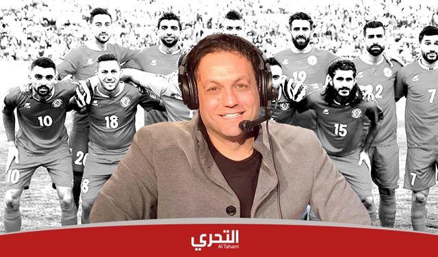 كركي لمنتخب لبنان: