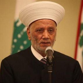 دريان تلقى اتصال شكر من عباس: القضية الفلسطينية قضية لبنان