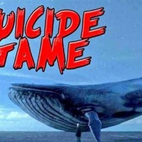 """ضحية جديدة للعبة """"الحوت الأزرق"""" !"""