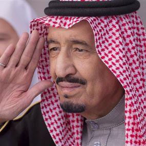 السعودية تفاجئ القطريين بخبر سار