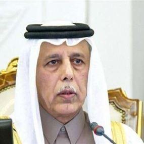 رئيس مجلس شورى قطر في القاهرة