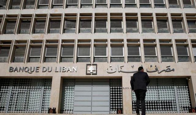 نائب حاكم مصرف لبنان يكشف سبب الأزمة الماليّة