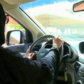 السعودية: لا قيود على قيادة المرأة السيارة