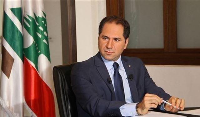 """""""صوت لبنان"""" إلى الكتائب... الجميّل: مبروك عمّو جوزيف"""