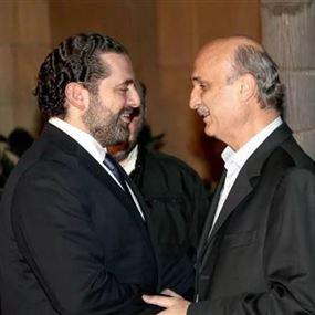 الحريري سيلتقي جعجع في بيروت
