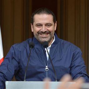 الحريري أصدر مذكرة بإقفال المؤسسات العامة في 1 ايار