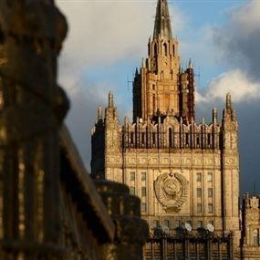 روسيا تعلق على الحكم بإعدام هادي