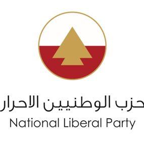 الاحرار: لبنان بأمس الحاجة لالتزام الحياد الإيجابي