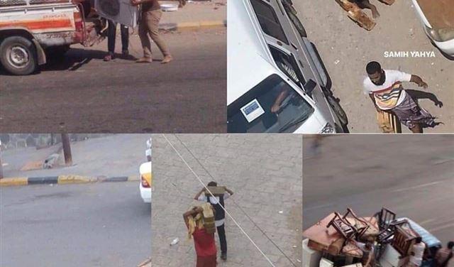 بالفيديو والصور: نهب قصر الرئاسة في عدن