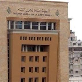 الأمن العام : قضية رشوة مواطنة لعسكري لتطويع ابنها ما زالت قيد المحاكم