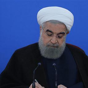 وزيران يقفزان من مركب الحكومة الإيرانة