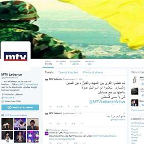 بالصورة.. قرصنة حساب الـMTV على تويتر