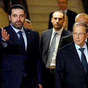 عون والحريري تبلّغا تحذيرات خطيرة تستهدف لبنان