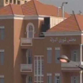 القاضي نديم غزال: استقلت بملء إرادتي وليس تحت الضغط
