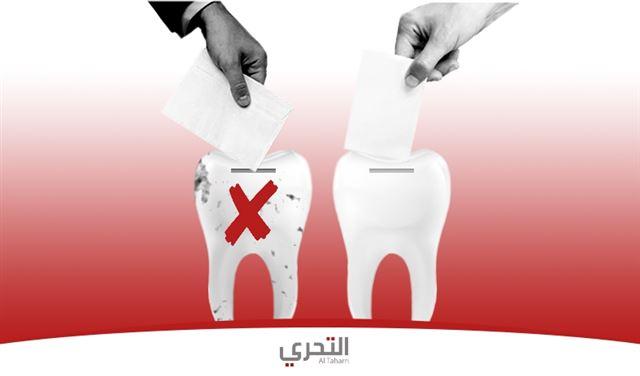 معركة انتخابات نقابة أطباء الأسنان تفتتح باكراً: الأحزاب تعمل على تشويه لائحة