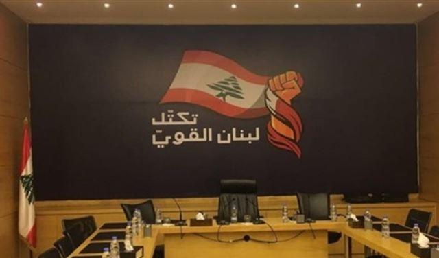 """دعوة من وزير قواتي مستقيل الى عضو """"لبنان القوي"""": """"انضمّ إليّ"""""""