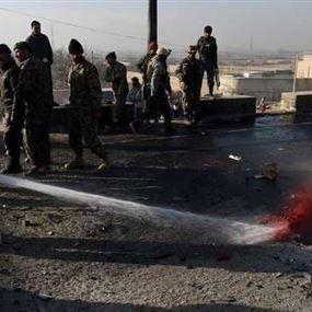 هجوم على مركز تابع للاستخبارات الأفغانية