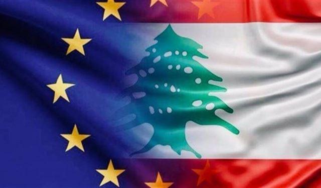 الاتحاد الأوروبي يقرّ إطاراً قانونياً للعقوبات على أفراد وكيانات لبنانية