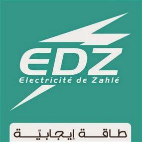 إقرار عقد تشغيل كهرباء زحلة لمدة سنتين