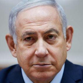 نتنياهو لا يستبعد عملا عسكريا ضد إيران