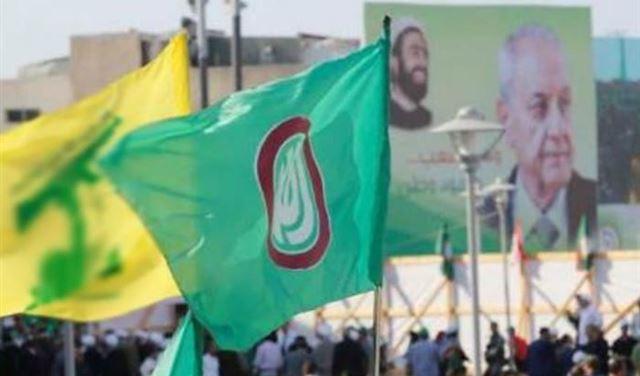 """""""إصرار الثُنائي الشيعي يُشكل عثرة في وجه الإصلاح"""""""