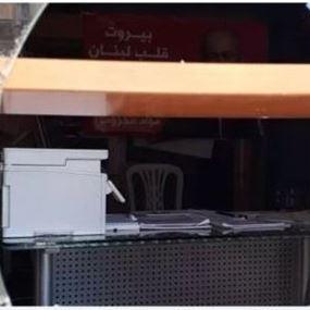 المكتب الإعلامي لمخزومي يستنكر حادث إطلاق النار على أحد مكاتبه الانتخابية!