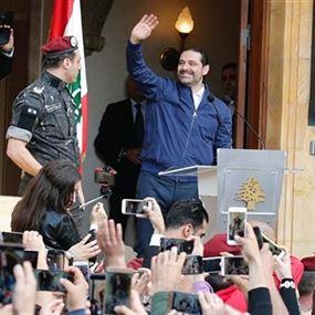 """بعد الإستقالة والتريّث.. بيروت تشهد """"هبوطاً هادئاً"""""""
