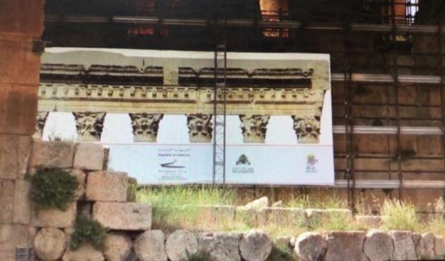 قلعة بعلبك تتحضر لاستقبال السياح... انتهاء المرحلة الاولى من الترميم
