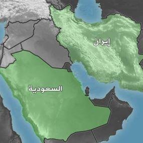 العلاقات الايرانية ـ السعودية في مرحلة سيئة للغاية ما ينذر بتصاعد التوتر