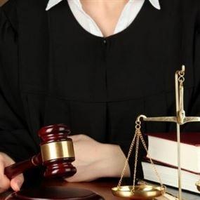خاص-في لبنان تمييز غير عادل ضد النساء القاضيات!