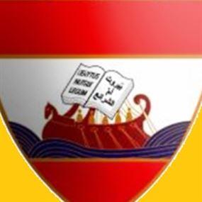 المجلس البلدي في بيروت يفتتح تحقيقاً