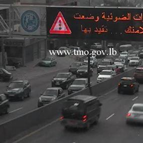 """بالصورة.. حادث """"صدم"""" بين 4 سيارات على طريق عام اليرزة"""