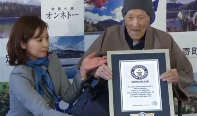 94a28fa86cd67 أعلنت موسوعة غينيس للأرقام القياسية أمس الثلاثاء أن الرجل الياباني ماسازو  نوناكا هو أكبر الذكور سنا في العالم عن عمر يبلغ 112 عاما و259 يوم، وهو بذلك  يحمل ...
