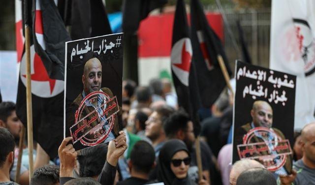 إرجاء جلسة متابعة النظر في دعوى ضد عامر الفاخوري