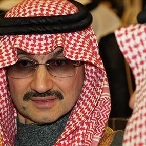 بالفيديو.. الوليد بن طلال يكشف عن اتفاق سري وتفاصيل مثيرة
