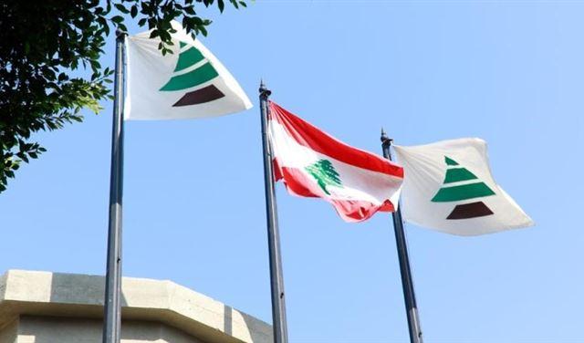 """شكوى من """"الكتائب"""" في حقّ الدولة اللبنانية"""