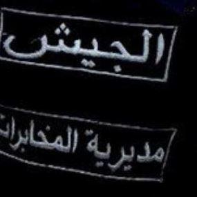 """""""أبو الغضب"""" بقبضة مخابرات الجيش في عرسال"""