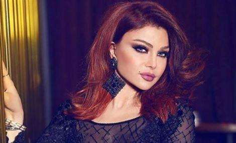 هيفا وهبي تشكر الاجهزة الامنية اللبنانيّة
