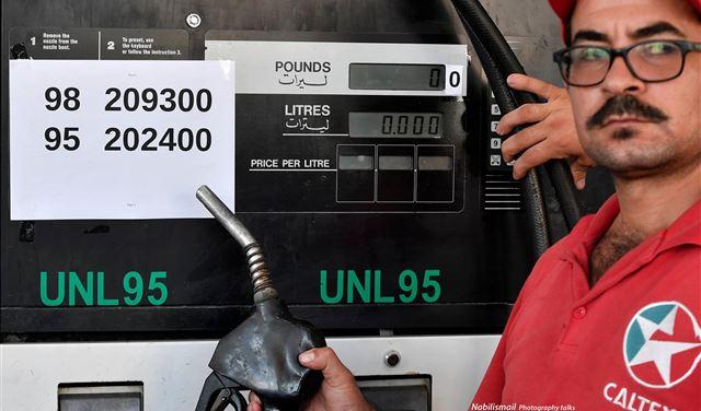 إرتفاعٌ إضافي في أسعار البنزين؟