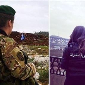 بالصورة... الجيش: عنا بنات بتهز الارض