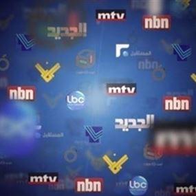 مقدمات نشرات الأخبار المسائية ليوم الجمعة في 20/4/2018