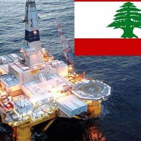 """شركة """"توتال"""" مصدومة برفض لبنان تلزيم العشر لآبار عنده لانه سيكون اغنى دولة في المنطقة!"""