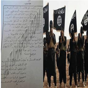 بالوثيقة-هكذا تم تحويل الاموال من لبنان الى داعش..من هي المكاتب المتورطة ؟