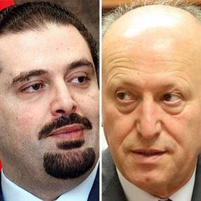بين الحريري وريفي صراع احجام