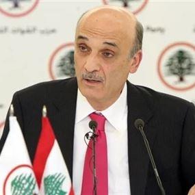 جعجع استنكر تفجير مصر: للتكاتف لمواجهة الإرهاب الغادر