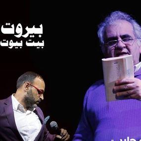 """يحيي جابر معلقاً على توقيف صديقه زياد عيتاني.. """"مصدوم مخدوع"""""""