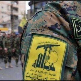 السعودية تؤكد عزمها مكافحة
