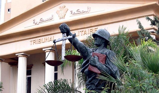 اختتام محاكمة الناشطين لبكي وحمود